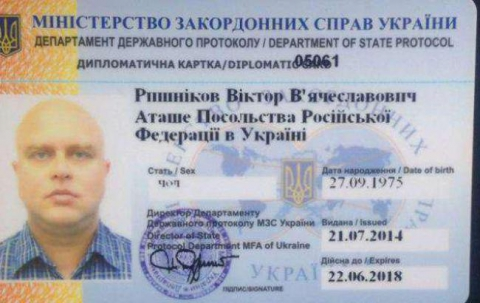 Під Києвом п'яний аташе посольства РФ влаштував ДТП
