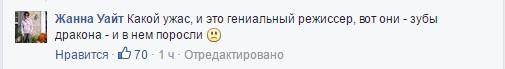Легендарний режисер засипав Путіна компліментами: соцмережі в шоці (2)