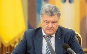 Порошенко срочно обратился к украинцам - видео