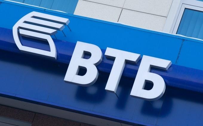 Російський банк передумав йти з України