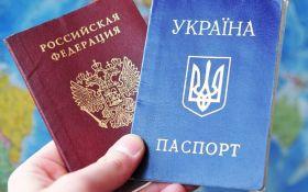 Стало известно, сколько украинцев стали гражданами России за годы войны