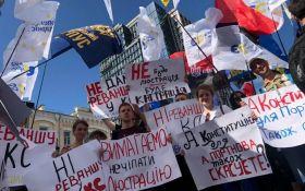 За люстрацію ламають прапори: під КСУ виникла бійка між активістами