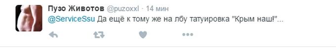 СБУ заборонила Горбачову в'їзд в Україну фотожабою (3)