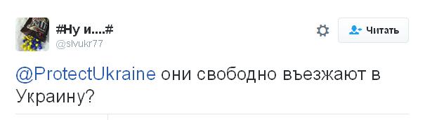 Вбивство Шеремета: соцмережі обурили пропагандисти Путіна на місці трагедії (6)