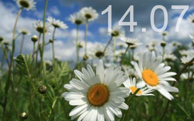 Прогноз погоды в Украине на 14 июля