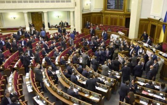 Рада отклонила законопроекты о выборах по открытым спискам