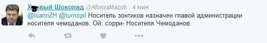Він знав, як носити парасольку: соцмережі висміяли нового главу адміністрації Путіна (9)