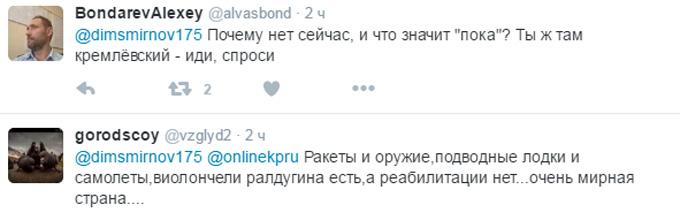 На дітей грошей немає, а на ракети є: журналіста Путіна присоромили за лицемірство (1)
