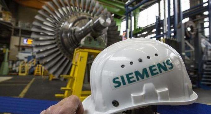 Siemens не обосновал обман при заключении договора потурбинам