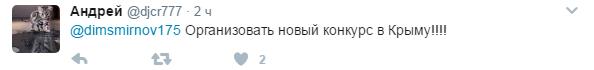 Предложение Европы для Самойловой: у Путина попытались пошутить (4)