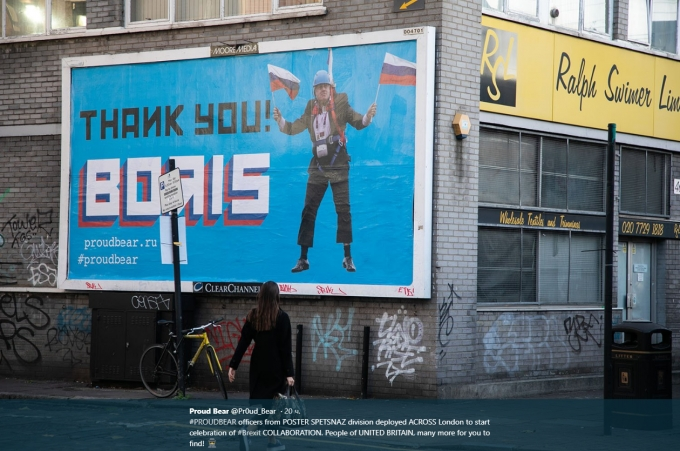 Отпразднуем Brexit: британцев шокировали билборды с Путиным в центре Лондона (3)