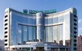 """Российский банк в Украине """"ответил"""" на санкции: в сети жалеют известного нардепа"""