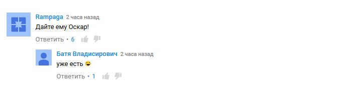 Ролик із російським клоном ДіКапріо підірвав мережу: опубліковано відео (1)