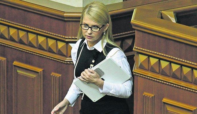 Фракция Тимошенко заявила о выходе из коалиции