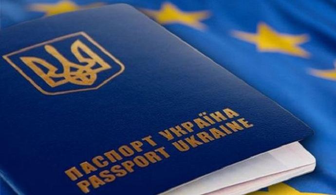 Єврокомісія запропонує запровадити безвізовий режим для України в 1-му кварталі