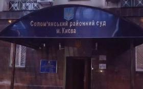 Суд принял решение по делу военного прокурора АТО