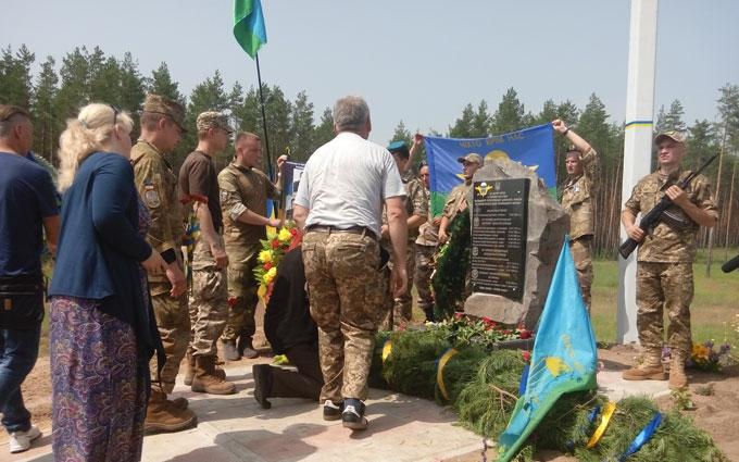 На Донбассе открыли памятник погибшим бойцам АТО: появились фото