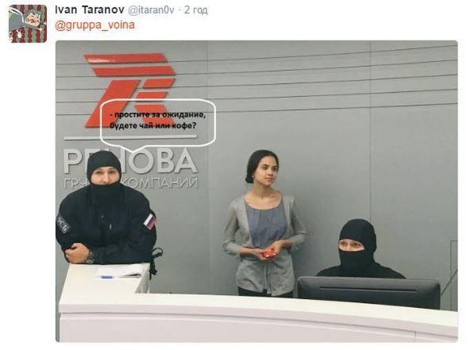 До відомого мільярдера в Росії прийшли з обшуками: соцмережі веселяться (1)