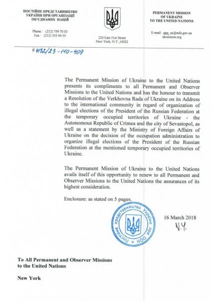 Україна офіційно звернулася в ООН через незаконні вибори в Криму (2)