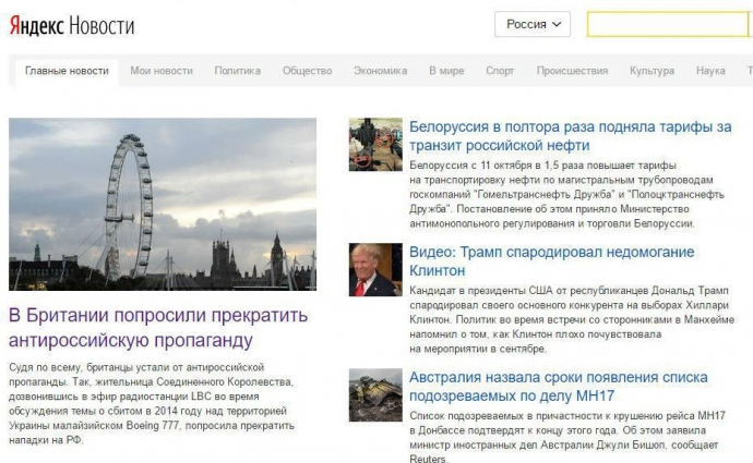 У Росії жорстко пройшлися по своїй же пропаганді: з'явилися подробиці (1)