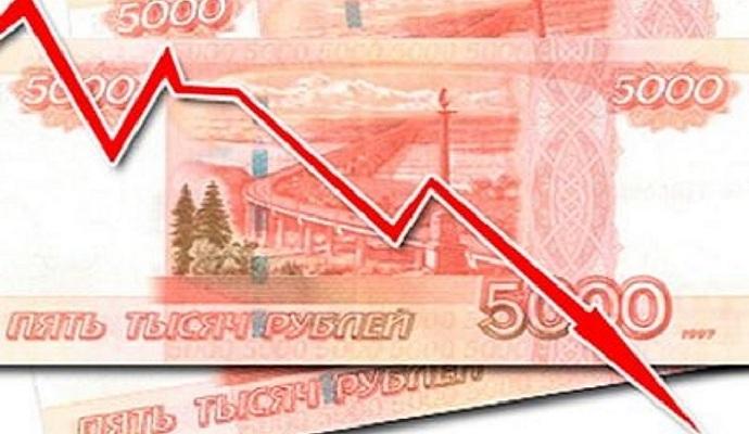 Рубль продовжує падіння услід за нафтою