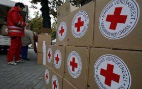 Червоний Хрест направив гуманітарну допомогу в окупований Донецьк
