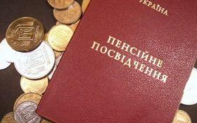 Зростання пенсій в Україні: Кабмін озвучив суми