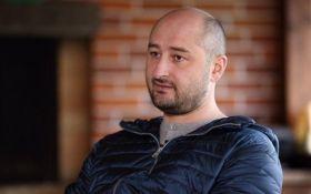 Україна і Росія обмінялися звинуваченнями щодо вбивства Бабченка