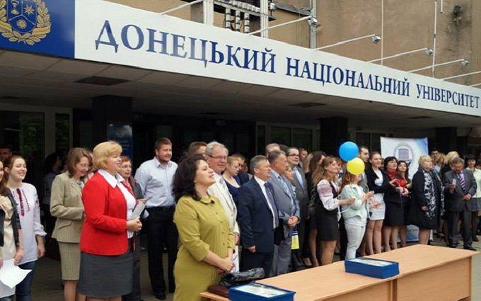 """Донецький університет """"у вигнанні"""" потрапив до рейтингу кращих вишів світу"""