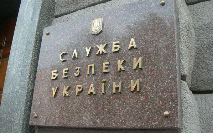 Поделу опокушении на народного депутата вКиеве задержаны два человека— СБУ