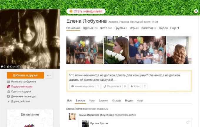 """Затятих любителів Путіна і """"руського миру"""" знайшли ще в одному місті України: стали відомі подробиці (20)"""