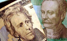 Курси валют в Україні на середу, 5 квітня