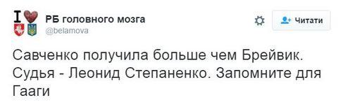 Больше, чем Брейвику: соцсети возмущены приговором Савченко (2)
