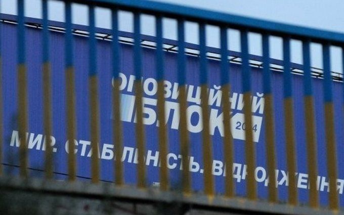 ГПУ о потасовке 9мая вДнепре: «титушками» руководили изштаба Опоблока