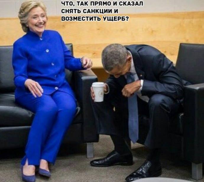 Обама сміється з Путіна: вимоги Кремля надихнули мережу на фотожабу (1)