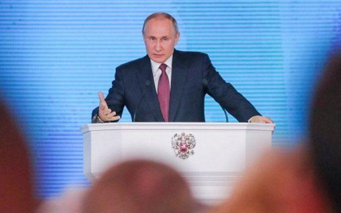 Не только ракета: Путин представил новое оружие РФ, появилось видео