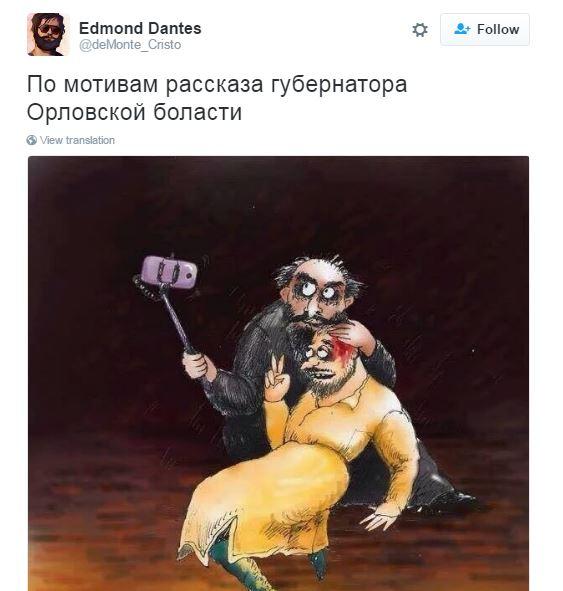 Соцмережі підірвав історичний ляп від російського губернатора: з'явилося відео (3)