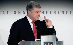 Украина надежно защищает Европу от агрессивных планов Кремля: Порошенко о целях гибридной войны России