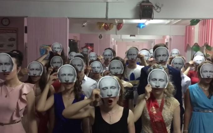 Російські школярі обурили мережу масками Путіна: опубліковано відео