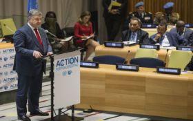 Кремль нас боїться: Порошенко закликає ООН ввести миротворчу місію на Донбас