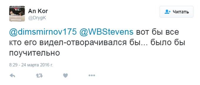 Видно, кто хозяин: фото посланника Обамы в Москве вызвало гнев у россиян (3)