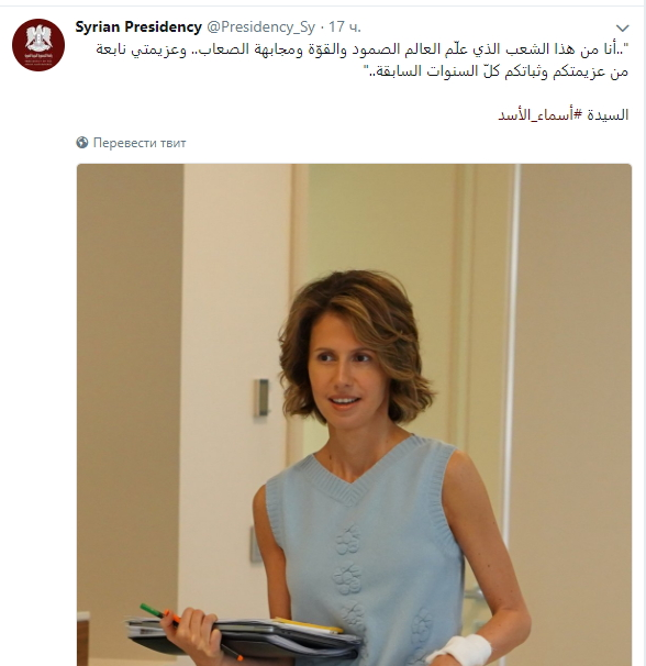 Стало известно о смертельном заболевании у жены президента Сирии (2)
