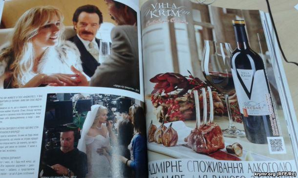 Українську авіакомпанію спіймали на рекламі бізнесу окупантів: з'явилися скандальні фото (1)