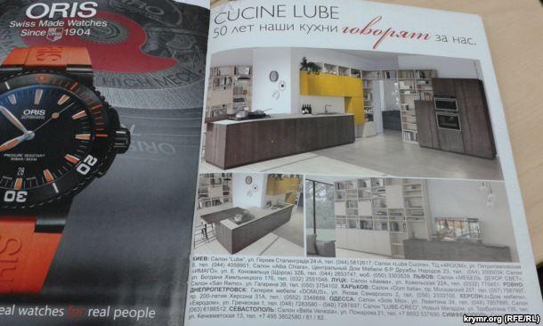 Українську авіакомпанію спіймали на рекламі бізнесу окупантів: з'явилися скандальні фото (3)
