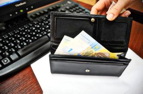 ПФУ затвердив показник середньої зарплати