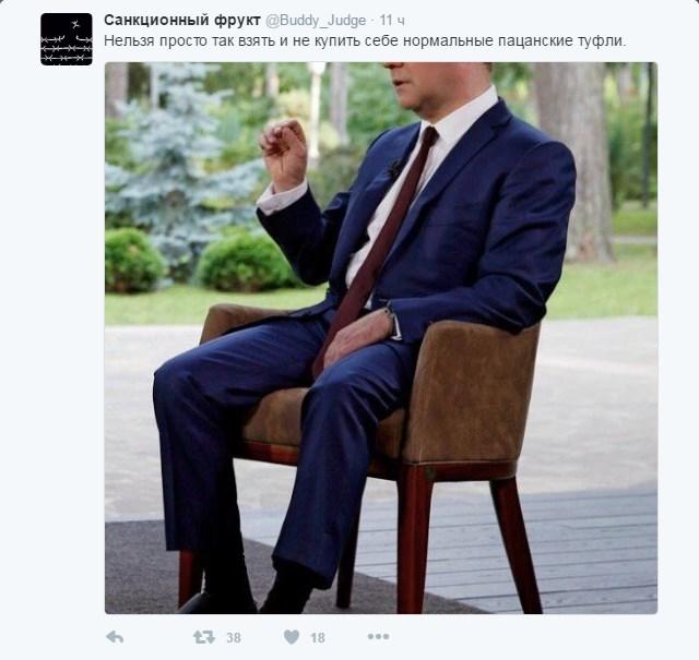 Дорожче, ніж у Обами: соцмережі підірвали черевики прем'єра Росії (3)