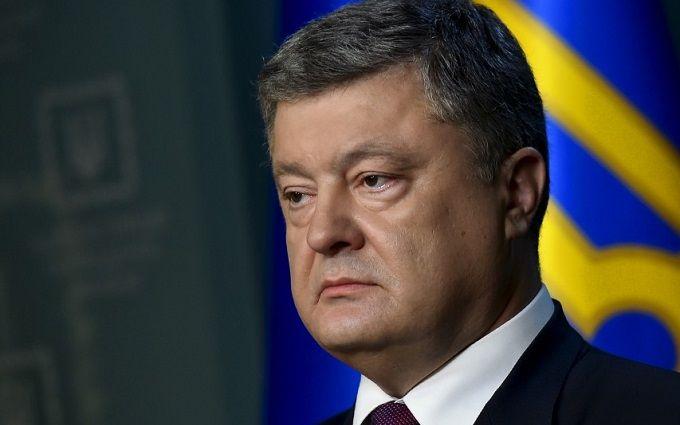 Порошенко заявил о громком решении по зарплатам украинцев: появилось видео