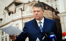 Президент Румунії відмінив свій візит до України через закон про освіту