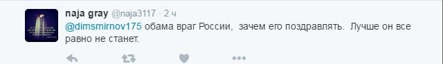 Путін придумав, як привітати Обаму з 55-річчям (2)
