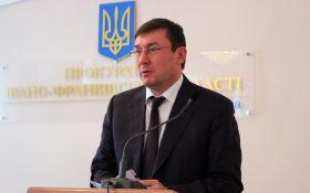 Луценко озвучив три причини зростання злочинності в Україні